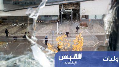 Photo of انفجار في بلدة سويدية يلحق أضراراً بالمباني