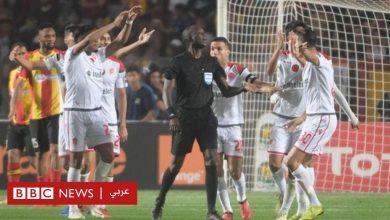 "Photo of دوري أبطال أفريقيا: ""الكاف"" يقرر إعادة إياب النهائي بين الترجي والوداد البيضاوي"