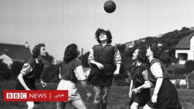 Photo of تعرف على التاريخ السري لكرة القدم النسائية