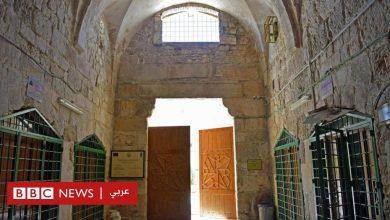 Photo of زيارة إلى حمام الاستجمام العتيق في القدس