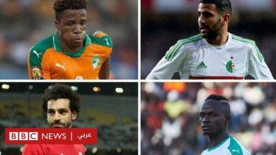 Photo of كأس الأمم الأفريقية 2019: القيمة المالية للمنتخبات وأسعار أغلى اللاعبين