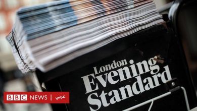 Photo of الفاينانشيال تايمز: الحكومة البريطانية قد تتدخل لمنع صفقة بيع أسهم في صحيفة لمستثمر سعودي