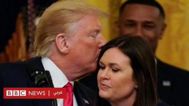 Photo of ترامب يعلن على توتير استقالة سارة ساندرز المتحدثة باسم البيت الأبيض