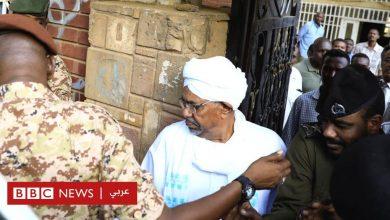 Photo of أزمة السودان: الرئيس السابق عمر البشير يمثل أمام نيابة مكافحة الفساد