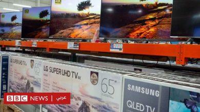 Photo of سامسونغ تنصح بفحص أجهزة التلفزيون الذكية لتجنب البرمجيات الخبيثة