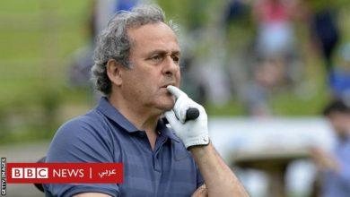 Photo of ميشيل بلاتيني يخضع للتحقيق حول فوز قطر باستضافة مونديال 2022