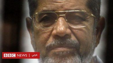 Photo of وفاة محمد مرسي: أبرز ردود الفعل المثيرة للجدل