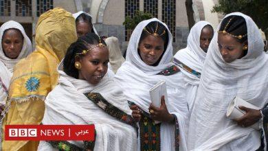 "Photo of ""المدينة المقدسة"" في إثيوبيا حيث تحظر المساجد"