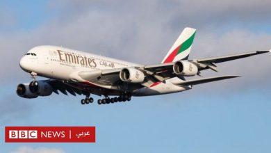 Photo of مضيق هرمز: شركات طيران تغير مسار طائراتها بعد إسقاط إيران لطائرة الاستطلاع الأمريكية