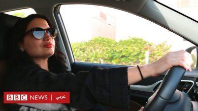 Photo of تجربتي كامرأة تقود سيارة في السعودية بعد عام من رفع الحظر