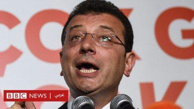 Photo of انتخابات اسطنبول: من هو أكرم إمام أوغلو الذي هزم حزب الرئيس التركي رجب طيب أردوغان؟