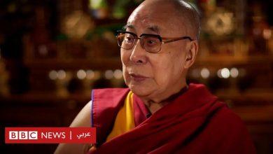 Photo of الدالاي لاما: ترامب يفتقر إلى المبادئ الأخلاقية