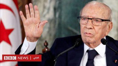 Photo of فاينانشال تايمز: وفاة الرئيس السبسي اختبار للديمقراطية في تونس