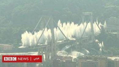 Photo of بالفيديو: لحظة تفجير جسر جنوة في إيطاليا