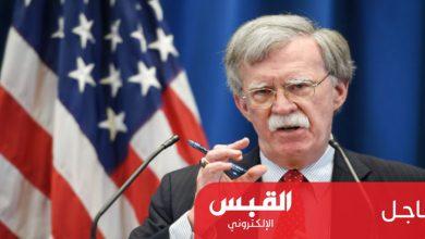 Photo of بولتون: إنفاق إيران لأموالها على دعم الإرهاب يزيد