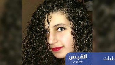 Photo of حُكم بريطاني مخفف على قاتلات الطالبة المصرية مريم مصطفى