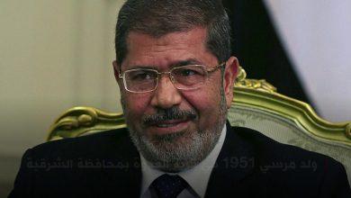 Photo of محمد مرسي: ماذا نعرف عن ظروف سجنه؟
