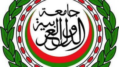 Photo of الجامعة العربية ترحب بالاتفاق السياسي في السودان