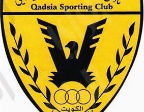 Photo of القادسية يطالب اتحاد الكرة باعتباره بطلا للدوري