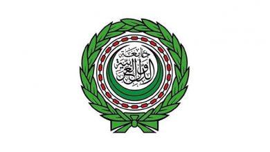 Photo of الجامعة العربية تطالب فرنسا بإلغاء تسمية «ساحة القدس»