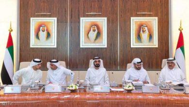 Photo of الإمارات تفتح نشاطًا اقتصاديًا للتملك الكامل للأجانب