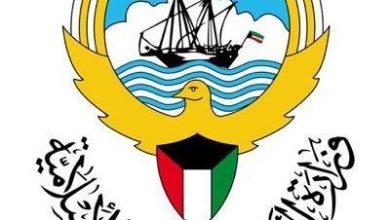 Photo of وزارة الأوقاف وجود شبهات ضيافة في الحج غير صحيح