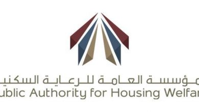 Photo of السكنية إجراءات قانونية بحق المتخلفين عن سداد ثمن القسائم