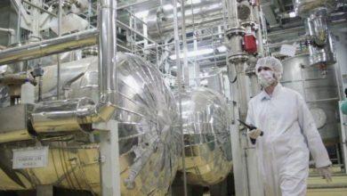 Photo of إيران ترفع اليوم مستوى تخصيب اليورانيوم إلى