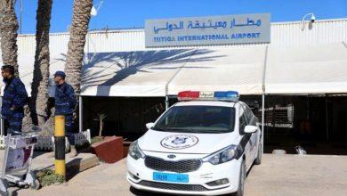 Photo of مطار معيتيقة في طرابلس يعلن إعادة فتح المجال الجوي
