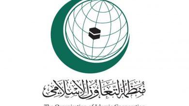 Photo of «التعاون الإسلامي»: مناسك الحج اجتماع إيماني.. وليس محفلا سياسيا