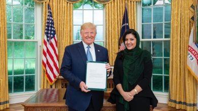 Photo of السفيرة السعودية بواشنطن تسلم أوراق اعتمادها لترمب