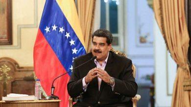 Photo of مادورو يدين تقريرًا أمميًا حمّل حكومته مسؤولية مقتل نحو آلاف م..