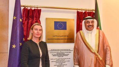 Photo of وزير الخارجية: «الاتحاد الأوروبي» شريك أساسي للكويت
