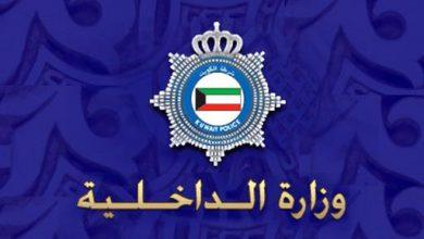 Photo of الداخلية تسجيل قضية بحق مواطن قام بإتلاف زجاج باص وإحالته إلى ..