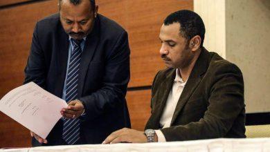 Photo of تأجيل المفاوضات بين قوى التغيير والمجلس العسكري في السودان