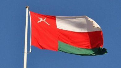 Photo of سلطنة عمان تحتفل غدًا بذكرى «يوم النهضة»