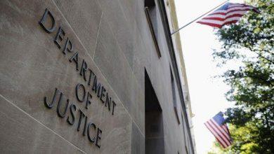 Photo of العدل الأمريكية: نحقق حالياً في ممارسات المنصات الإلكترونية الرائدة