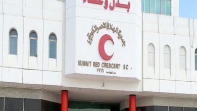 Photo of الهلال الأحمر يفتتح مركز صباح الأحمد للتأهيل البدني بسيرلانكا