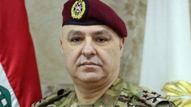 Photo of قائد الجيش اللبناني لن نسمح بتشويه سمعة القوات المسلحة