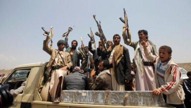 Photo of اليمن الحوثيون يخطفون خمس نساء في البيضاء