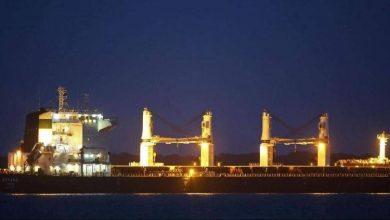 Photo of سفينة إيرانية تبحر من البرازيل بعد تقطع السبل بها بسبب العقوبات