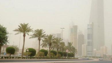 Photo of الأرصاد طقس مغبر وشديد الحرارة خلال | جريدة الأنباء