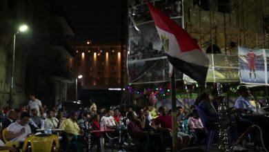"""Photo of مشجعون مصريون تحت صدمة إقصاء """"الفراعنة"""" في أمم إفريقيا 2019"""