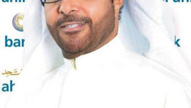 Photo of الأهلي المتحد يحقق 30 8 مليون دينار | جريدة الأنباء