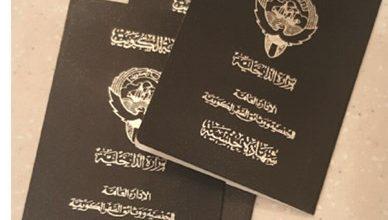 Photo of تعديل المادة 8 يحفظ الهوية الكويتية   جريدة الأنباء