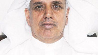 Photo of الخدمة المدنية التعيين بدرجة وزير | جريدة الأنباء