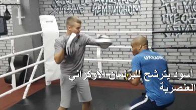 Photo of رياضي من ذوي البشرة السوداء يتحدى | جريدة الأنباء