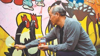 Photo of بالفيديو.. رسوم الغرافيتي تكسر عزلة المسنين في تايوان