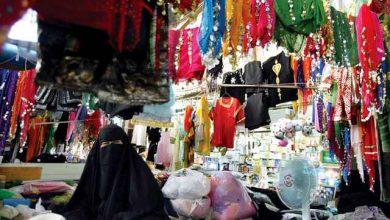 Photo of فيديو لـ CNN عن سوق الحريم الخالي | جريدة الأنباء