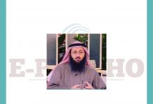 Photo of الفرق في الأليكسيثيميا بين المدمنين وغير المدمنين، بحث للدكتور مهند العيدان